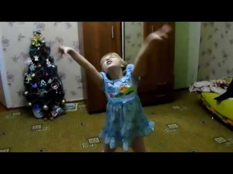 танец Эльзы