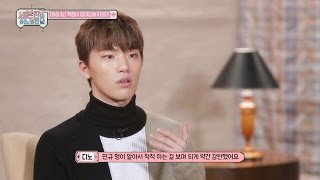 (SEVENTEEN One Fine Day in Japan EP.01) Smart Guy Captain Ming
