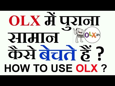 How to Use OLX App New Version to Sell Old Things Online ? - in Hindi (2017)