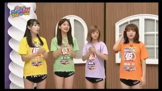 PASSPO☆ ジャンボじぇっTV 25時間フライトSP!!」内のアプガ出演部分 □...
