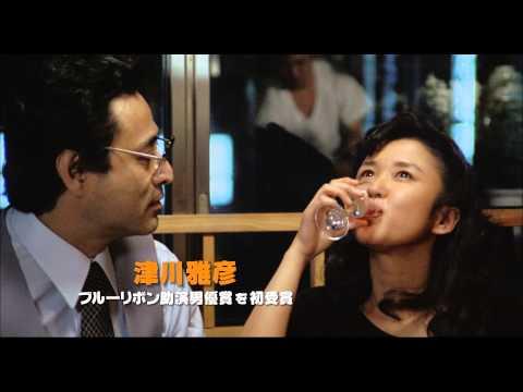 映画「マノン」2013年限定上映 予告