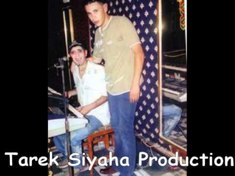 Ray Algerien Mohamed Samir & Babiyou-Rani Khaser 3alike 3ayeta Sewareda