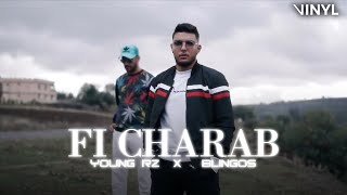 Young RZ ft. Blingos - Fi Charab   ?? ????
