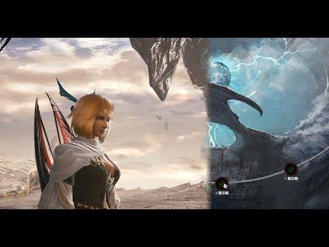 Mobius FF (JP) - Endless War II 117 (Lap 10-9) Eorzea Bard With Ragnarok