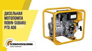 видео Дизельный двигатель Robin-Subaru DY42DS