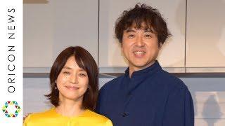 チャンネル登録:https://goo.gl/U4Waal 俳優・ムロツヨシと女優の石田...