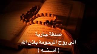 ربي اجعلني مقيم الصلاة مقطع يبحث عنه الجميع ( خالد الجليل )