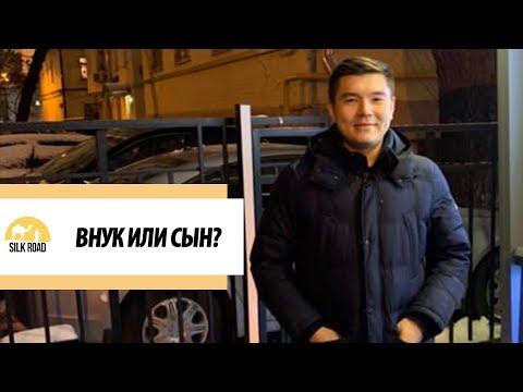 Айсултана Назарбаева пытались