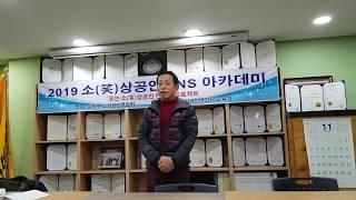 삼성동시장 한양건강원 하상대 대표님