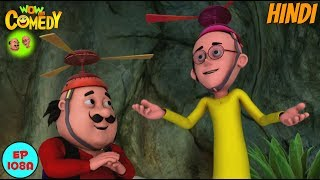 Motu Patlu | Wish Point | Funny Cartoons for Kids