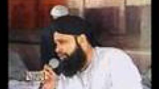 Kalam Alahazrat (R.A) Unki Mehek Ne Dil Ke Owais Raza Qadri