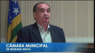 Marcos Viana pronunciamento 01 02 2017