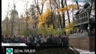 видео Всероссийский музей Пушкина в Петербурге