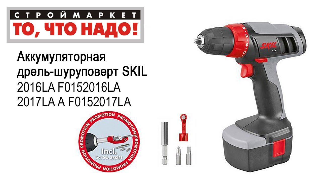 Аккумуляторная дрель-шуруповерт SKIL 2531AC F0152531AC. Купить .