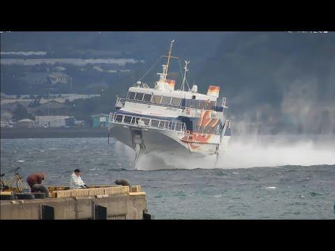 M/V ROCKET 3 (Kawasaki JETFOIL 929-117-06) Landing Tanegashima & Yakushima Jetfoil Terminal , Japan