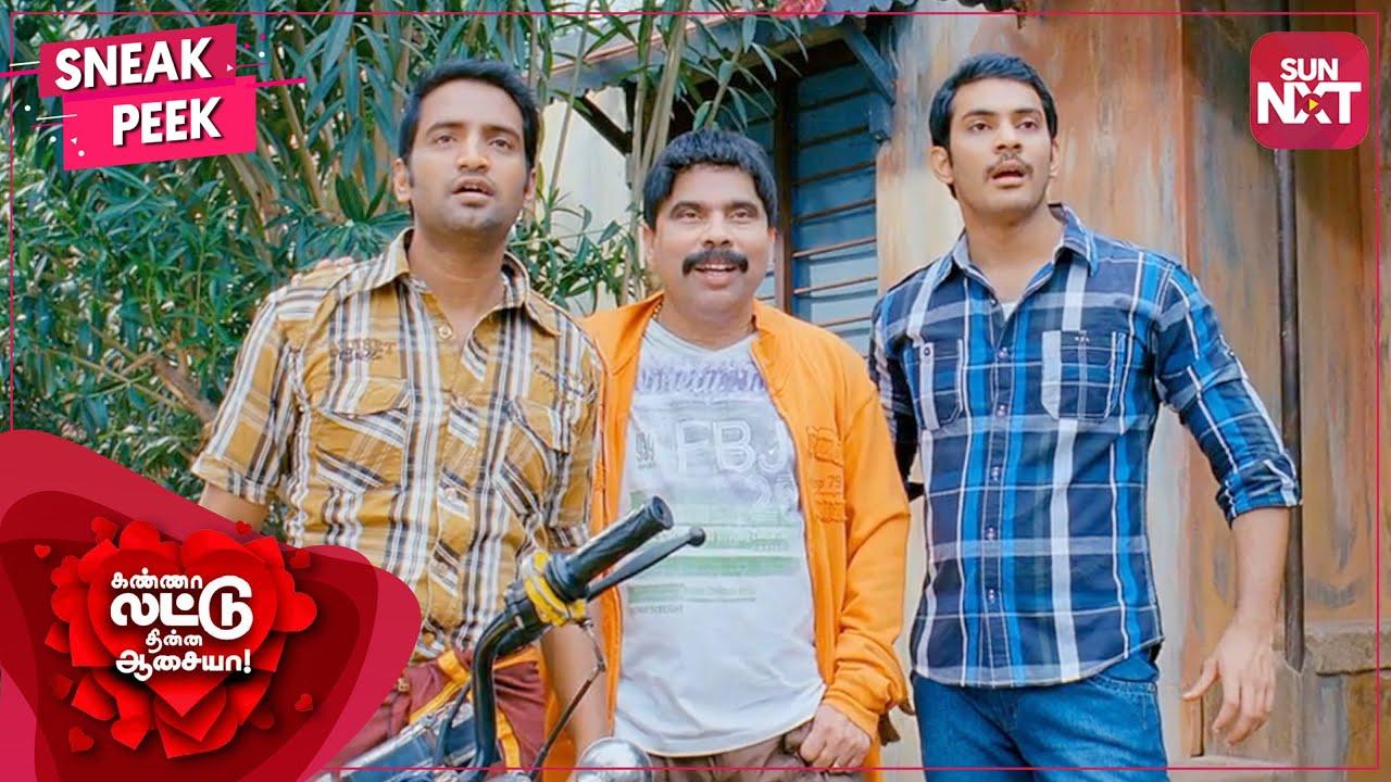 Download 3 friends, 1 girl, 1 first glance   Kanna Laddu Thinna Aasaiya   Full movie on SUN NXT