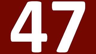 РЕЗУЛЬТАТИВНЫЙ АНГЛИЙСКИЙ ЯЗЫК. УРОК 47 Past Simple was were более сложные примеры предложений