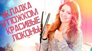 видео 10 ЛЁГКИХ ЛАЙФХАКОВ ДЛЯ ВОЛОС