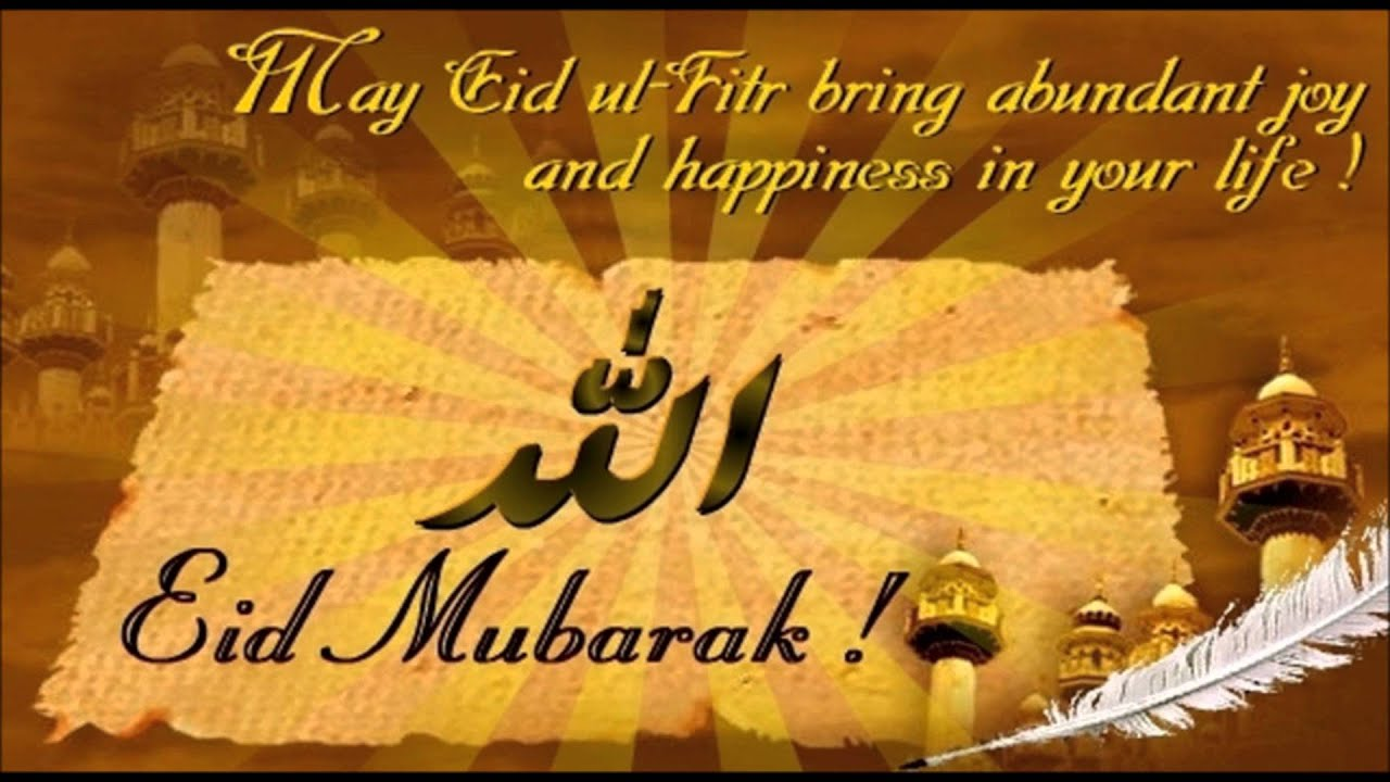 Beautiful eid mubarak best wishes quotes sms message greetings beautiful eid mubarak best wishes quotes sms message greetings whatsapp video m4hsunfo