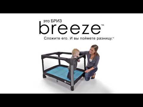 Детская кровать манеж Nuovita Fortezza ВИДЕООБЗОР - YouTube