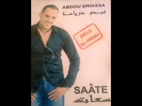 Abdou Driassa Saàt ساعات