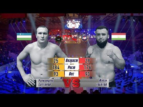 FFC 3 | Рахматулло Саттаров (Узбекистан) VS Файзи Тобатов (Таджикистан) | Бой MMA