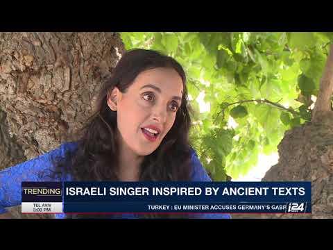 TRENDING | Israeli singer explores mystic power of language