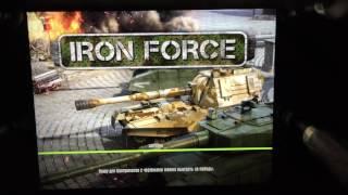 iron force Прокачки кентавра 128 дней