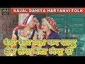 291 -बेटा बेटा मत कर सासु -  ईब तेरा बेटा मेरा सै    HARYANVI FOLK GEET    LADIES SONG