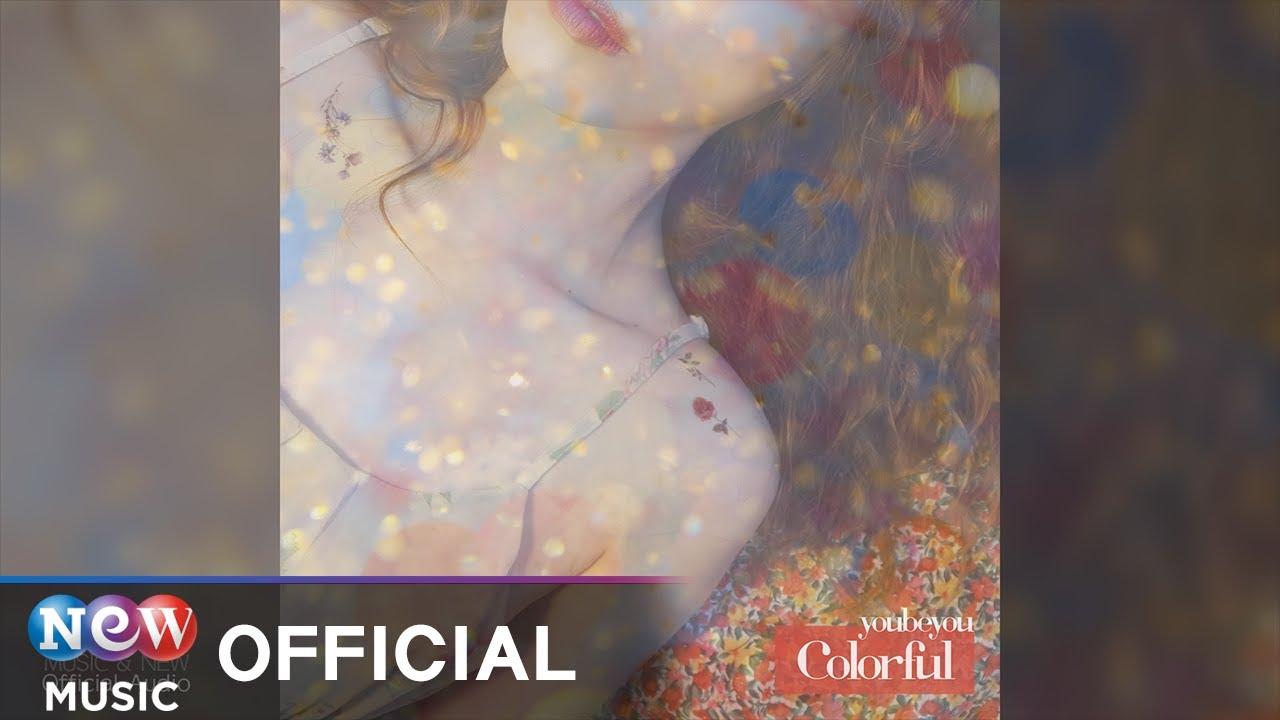 [R&B] youbeyou(유비유) - Colorful
