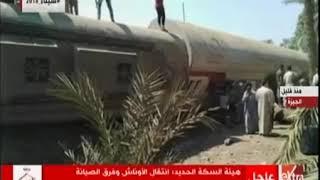 حادث قطار المرازيق البدرشين بلجيزه