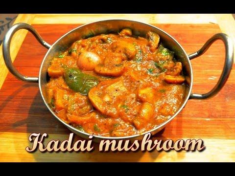 Kadai Mushroom Recipe/ Restaurant Style Kadai Mushroom/ Step by step easy recipe by KHANA MANPASAND