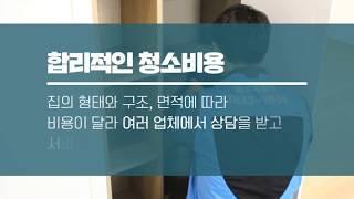 건물청소용역 추천 후기 계단 바닥 청소대행업체  선정 …