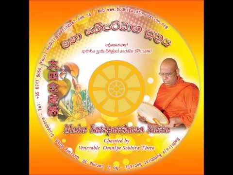 Maha Satipattana Sutta Chanted by Ven Dr Omalpe Sobhita Maha Thero