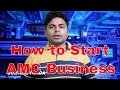HOW TO START AMC BUSINESS Anual Mantinance contract