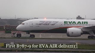 B-17881 First B787-9 for 長榮航空 EVA AIR arrived