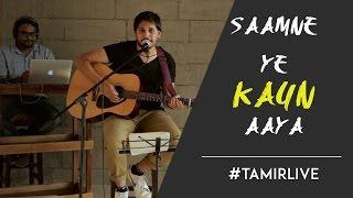 Samne Yeh Kaun Aaya | Tamir Khan | #TamirLive