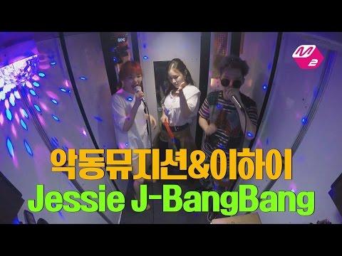 [M2]☆Burning Karaoke☆AKMU&LeeHi_Bang Bang
