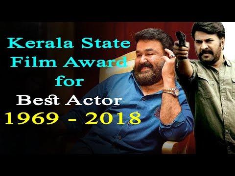 ഈ വര്ഷത്തെ മികച്ച നടന് ആരാണ്? നേരത്തേ അറിയാം... Kerala State Award for Best Actor