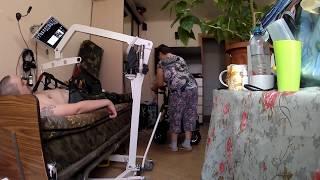 Подъемник для лежачих больных