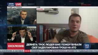 Евгений Мураев: народ не хотел этой войны