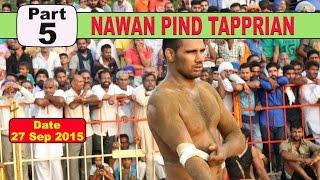 (5) Nawan PInd Tapprian (Nawanshahr) Kabaddi Touranament 27 Sep 2015