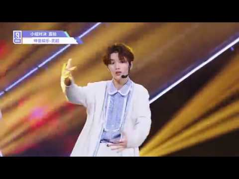 Idol Producer Group Evaluation: Ling Chao Cam 《Can't stop》 CNBLUE Cover