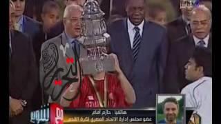 فيديو  حازم إمام عن موقعة صن داونز: «الزمالك يقدر وحصل قبل كده»