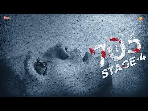 703 - Episode 4 | Stage 4 - మర్చిపోయె క్షణం| Telugu Web Series | A Chai Bisket Original