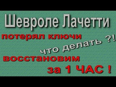 Киев; 12. 06. 2018 18:18. 300 грн. Х-баннер (x-banner, баннер паук) — разновидность легких переносных мобильных конструкций (мобильные стенды). Продам комплект оборудования б/у для магазина детской одежды.