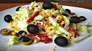 Салат из пекинской капусты🍐 Вкусный салат с оливками