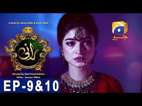 Rani - Episode 9 & 10 | Har Pal Geo