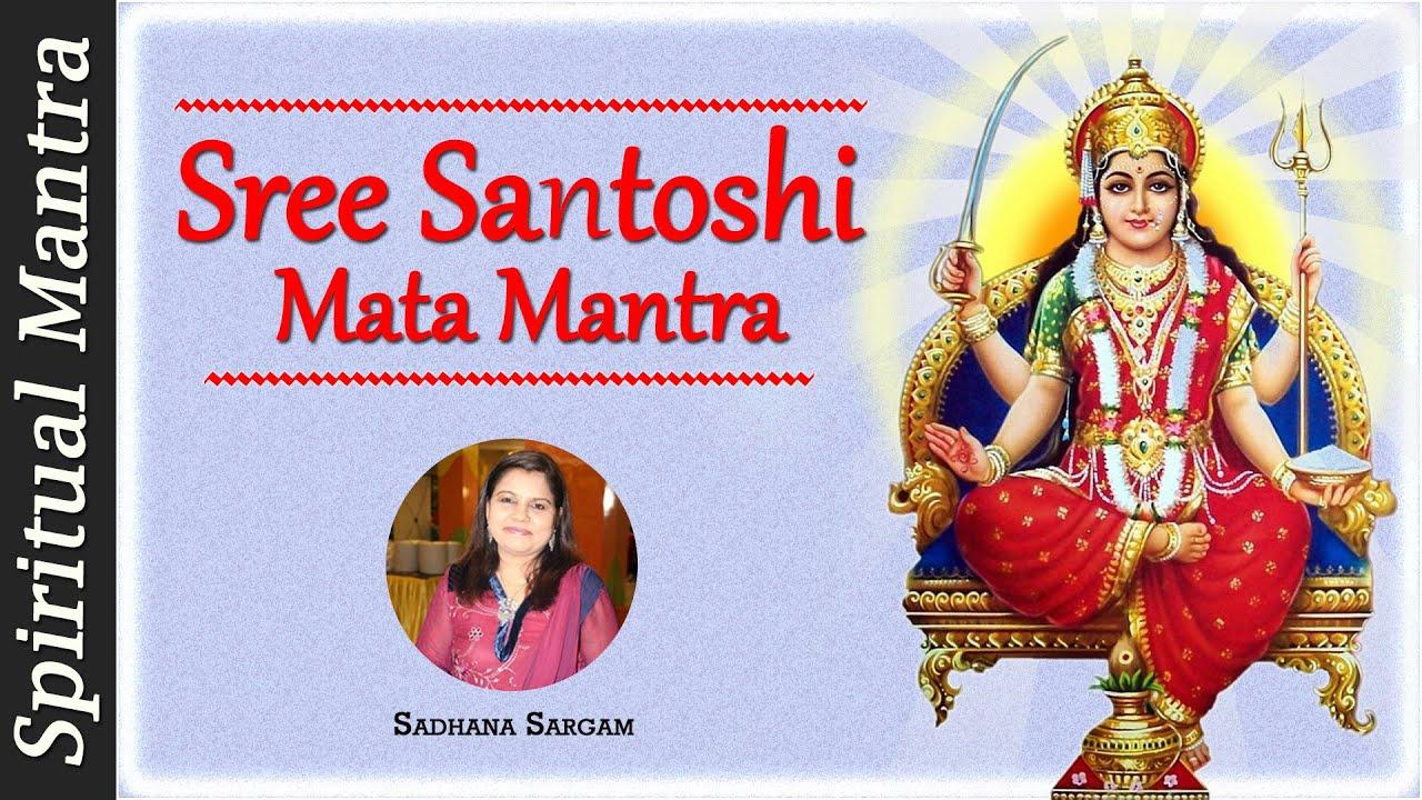 Jai Santoshi Maa - Shree Santoshi Mata Mantra By Sadhana Sargam ( Full Song )