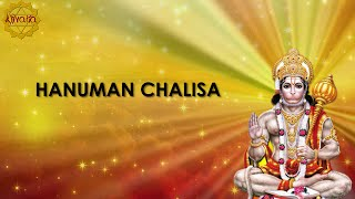 Hanuman Chalisa With Subtitles